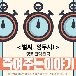 캠페인 썸네일 이미지