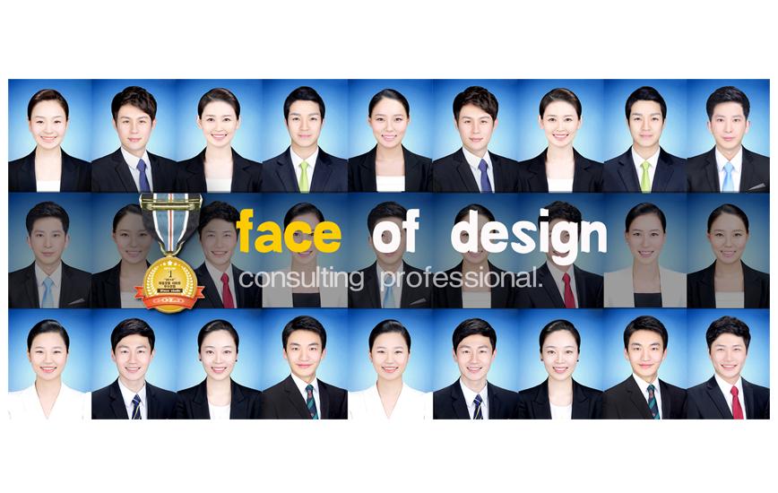 campaign image 1