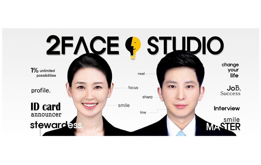 campaign image 3